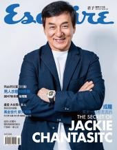 Esquire君子時代國際中文版143期: The Secret of Jackie Chantasitic