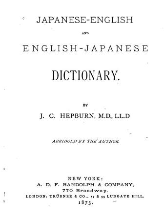 Japanese English and English Japanese Dictionary PDF