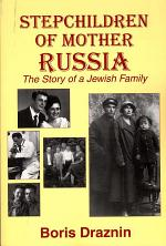 Stepchildren of Mother Russia