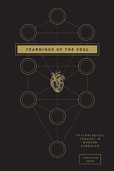 Yearnings of the Soul PDF