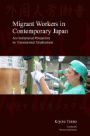 Migrant Workers in Contemporary Japan PDF