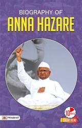 Biography of Anna Hazare PDF