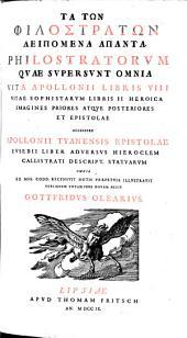 Philostratorum Quae supersunt omnia: vita Apolonii libris VIII, vitae sophisticarum libris II, heroica, imaginaes priores atque posteriores, et epistolae