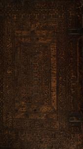 Chronica: Zeytbuch und Geschichtbibel von anbegin biß in diß gegenwertig tausent fünff hundert und fünff und sechtzigste jar verlengt; darinn beyde Gottes und der Welt Lauff, ... ersehen und begriffen wirdt. ...