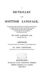 A Dictionary of the Scottish Language PDF