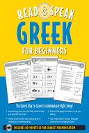 Read ; Speak Greek for Beginners (Book W/Audio CD)