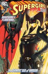Supergirl (2005-) #6