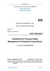 AQ/T 3034-2010: Translated English of Chinese Standard. (AQT 3034-2010, AQ/T3034-2010, AQT3034-2010): Guidelines for process safety management of chemical corporations