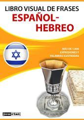 Libro visual de frases Español-Hebreo