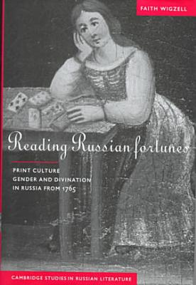 Reading Russian Fortunes PDF