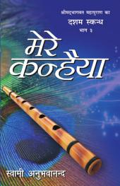 Mere Kanhaiya: Dasaham Skandh (Bhaag teen)