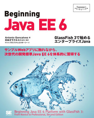 Beginning Java EE 6 GlassFish 3                                    Java PDF