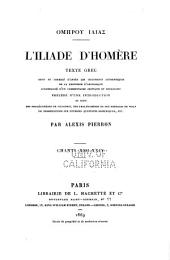 Oeuvres d'Homere: L'Iliade
