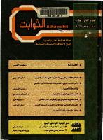 al Thaw  bit PDF