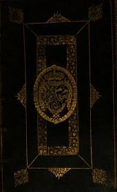 Selectae de lingua Latina observationes: libri 2