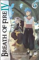 Breath of Fire IV PDF