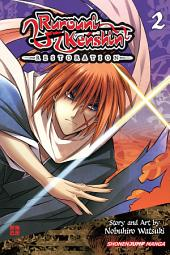 Rurouni Kenshin: Restoration: Volume 2