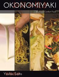 Okonomiyaki Book PDF