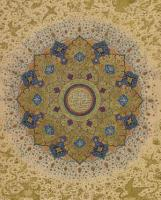 Masterpieces from the Department of Islamic Art in the Metropolitan Museum of Art PDF