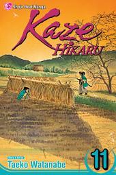 Kaze Hikaru: Volume 11