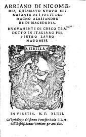 Arriano di Nicomedia,: chiamato nuouo Xenofonte de i fatti del magno Alessandro re di Macedonia