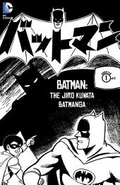 Batman: The Jiro Kuwata Batmanga (2014-) #50