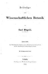 Beiträge zur wissenschaftlichen botanik: Bände 1-2