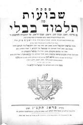 Masechet Švu'ot min Talmud Bavli