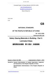 GB 15763.3-2009: Translated English of Chinese Standard. GB15763.3-2009.: Safety glazing materials in building - Part 3: Laminated glass