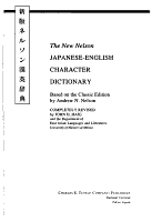 The New Nelson Japanese English Character Dictionary PDF