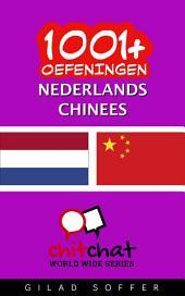 1001+ Oefeningen Nederlands - Chinees