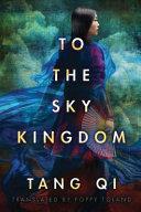 To the Sky Kingdom PDF