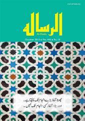 Al-Risala Oct-2013 (Goodword)