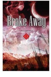 brake away 5
