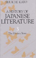 A History of Japanese Literature  The modern years PDF