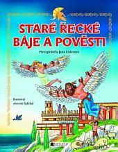 Staré řecké báje a pověsti: pro děti