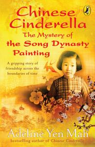 Chinese Cinderella  The Mystery of the Song Dynasty Painting Book