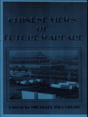Chinese Views of Future Warfare