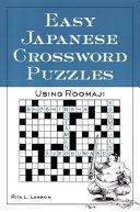 Easy Japanese Crossword Puzzles