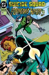 Suicide Squad (1987-1992, 2010) #55