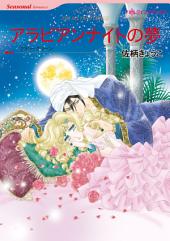 プレイボーイヒーローセット vol.2
