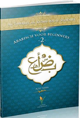 Arabisch voor beginners 2 PDF
