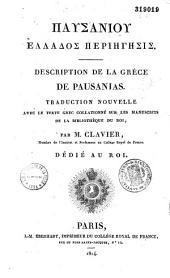 Description de la Grèce de Pansanias