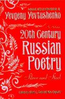 Twentieth Century Russian Poetry PDF