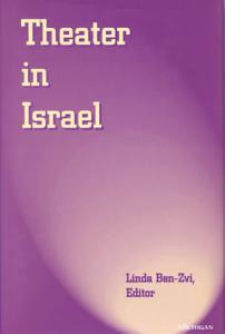 Theater in Israel Book