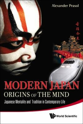 Modern Japan Origins Of The Mind