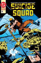 Suicide Squad (1987 - 1992) #46