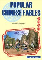 Popular Chinese Fables  2010 Edition   EPUB  PDF