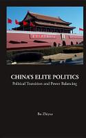 China s Elite Politics PDF