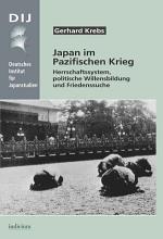 Japan im Pazifischen Krieg PDF